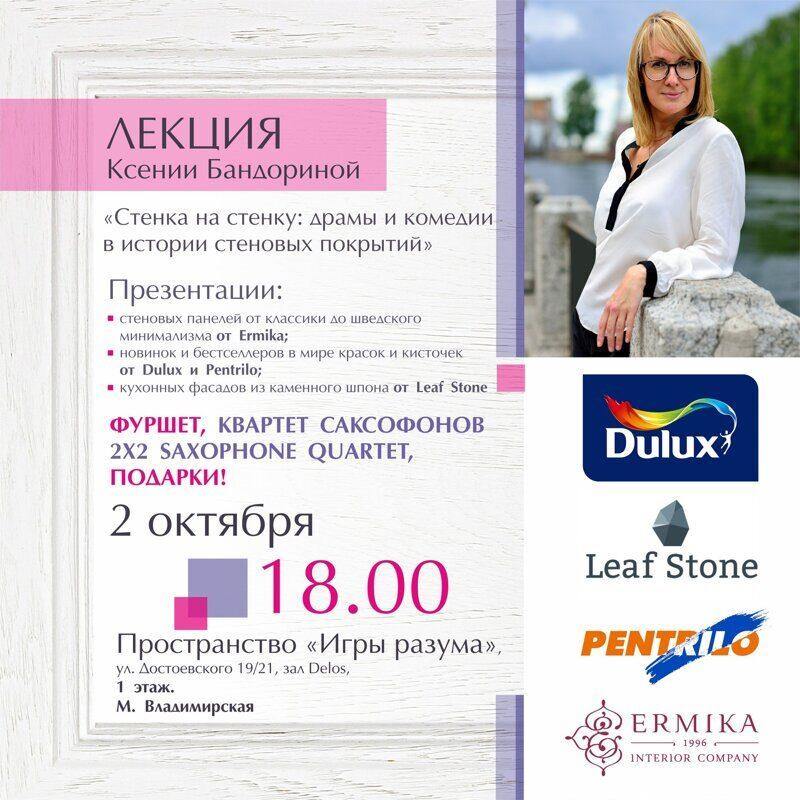 priglasheniye_na_meropriyatiye_2102018g.jpg